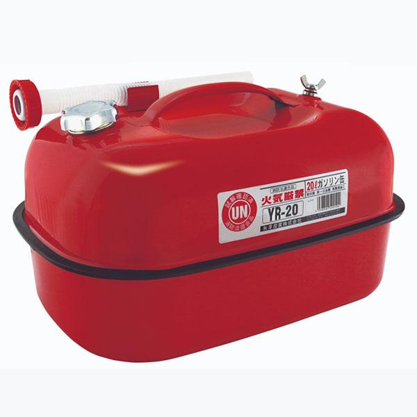 矢沢産業 ガソリン携帯缶YR-20