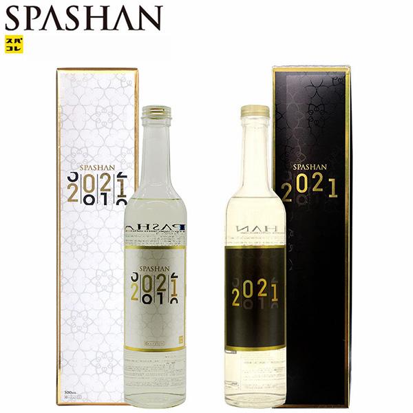 SPASHAN2021
